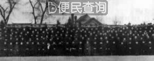 毛泽东发表时局声明