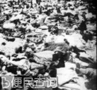 日本阪神发生大地震