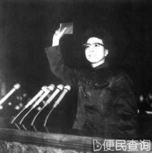 """""""怀仁堂碰头会""""被定性为""""二月逆流"""""""