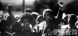 南非黑人领袖曼德拉获释出狱