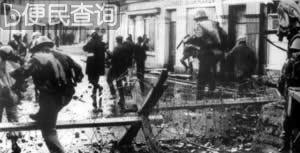 抗议者烧毁都柏林的英国大使馆