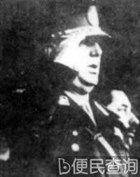 庇隆当选为阿根廷总统
