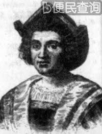 哥伦布离开西印度群岛返回西班牙