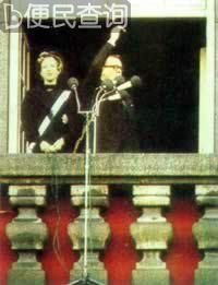 丹麦女王玛格丽特二世诞辰