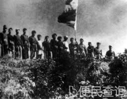 解放海南岛战役开始