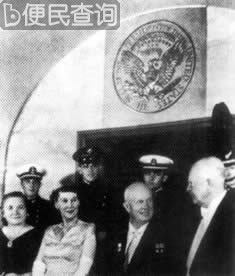 苏共中央第一书记人赫鲁晓夫诞辰