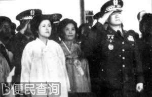 韩国法院终审判决前总统全斗焕和卢泰愚