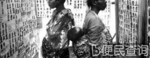 卢旺达连续发生惨案 约5000人丧生