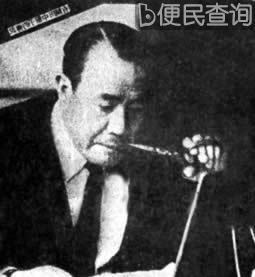 日本首相田中角荣诞辰