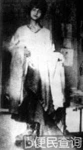 意大利画家莫迪利阿尼诞辰年