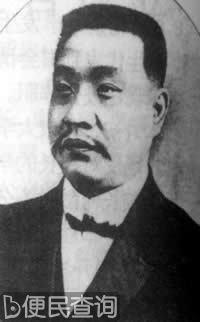 """孙中山兴兵讨伐袁世凯,发动""""二次革命"""""""