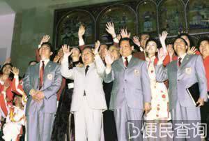 北京申奥成功