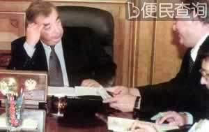 普里马科夫担任俄罗斯新总理