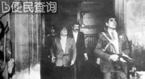 智利总统萨尔瓦多·阿连德·戈森斯遇难