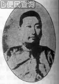 """国务总理熊希龄组成""""名流内阁"""""""