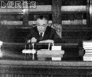 朝鲜劳动党中央委员会总书记金日成访华
