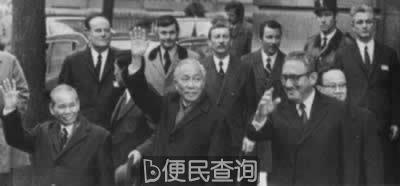 尼克松下令终止轰炸北越
