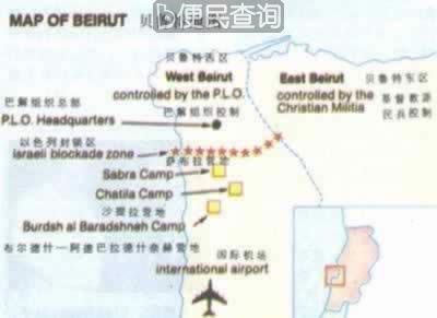 贝鲁特难民营大屠杀