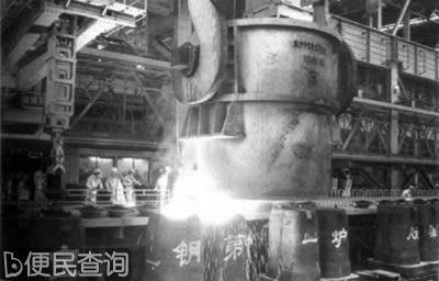 宝钢二期工程全部建成投产
