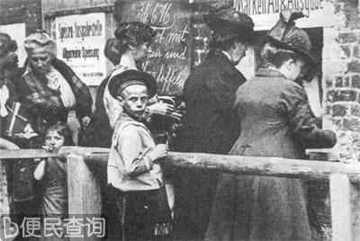 第一次世界大战图片集