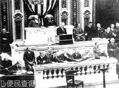 美国总统伍德罗·威尔逊发表国情咨文受到欢迎