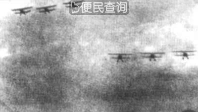 日机轰炸南京