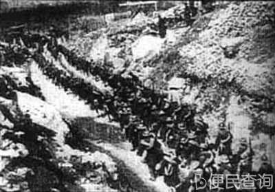 临沂告捷,庞炳勋、张自忠部歼日军三千