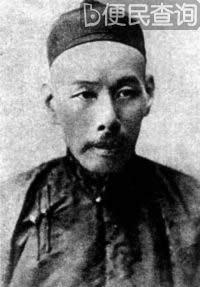 清末外交官、诗人黄遵宪逝世