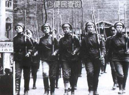 邓尼金白卫军进攻遭失败