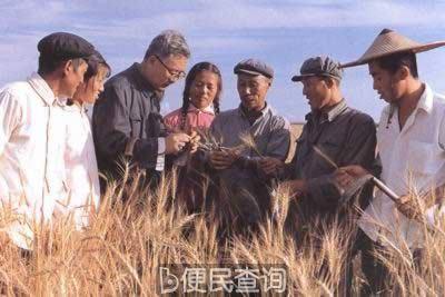数学大师华罗庚逝世