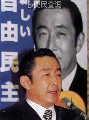 日本首相桥本龙太郎辞职
