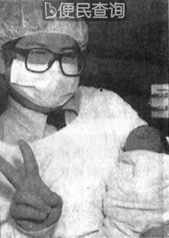 台湾第一个试管婴儿诞生