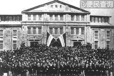 中华民国第一届国会开幕