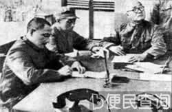 中国人民解放军统一改称