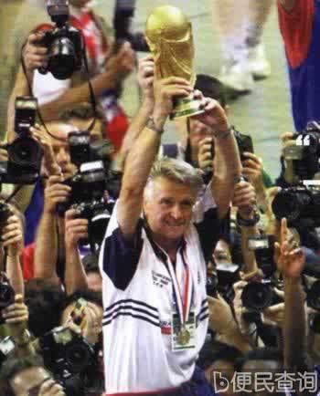 法国首夺世界杯足球赛冠军