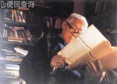 台湾国民党党员胡秋原访问大陆