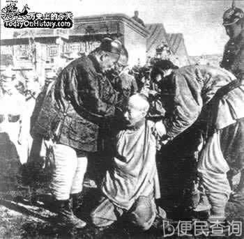 清朝下令惩办反洋教的王公大臣