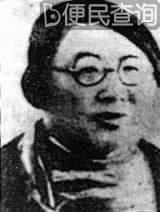 汪精卫之妻陈壁君被公审