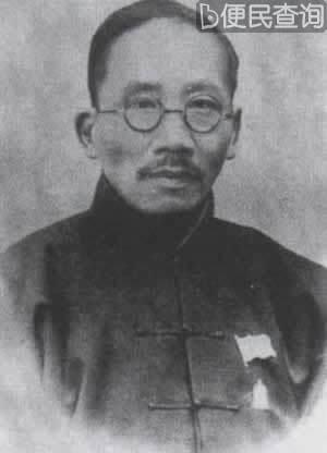 蔡元培重回北京大学