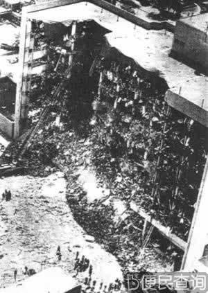 美国俄克拉荷马市联邦大楼爆炸 造成168人死亡