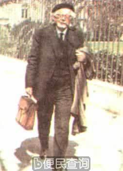 瑞士心理学家让·皮亚杰逝世