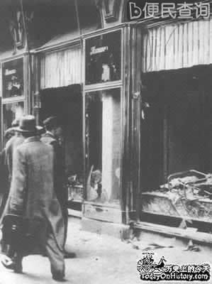 """纳粹迫害犹太人的""""水晶之夜"""""""