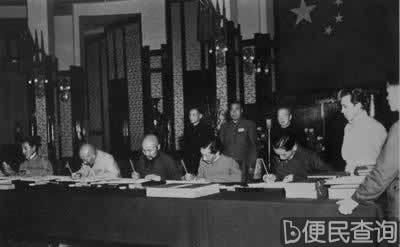 西藏和平解放