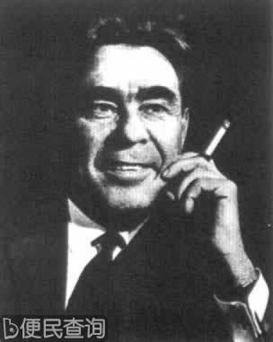 勃列涅夫当选苏共中央第一书记