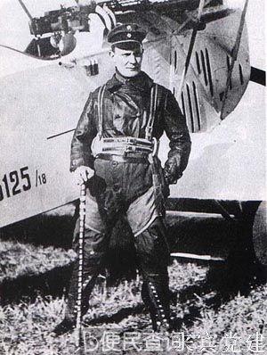 德国战犯赫尔曼·戈林出生
