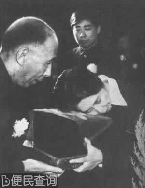 中共中央为刘少奇举行国葬和追悼会