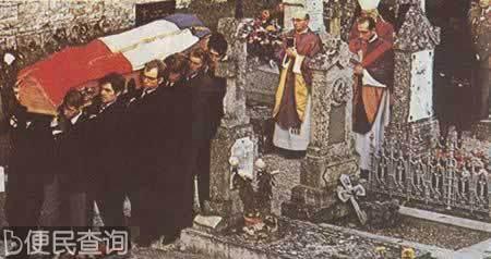 法兰西第五共和国总统戴高乐逝世