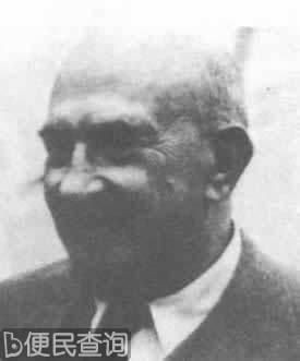 犹太复国主义运动领导人魏兹曼逝世