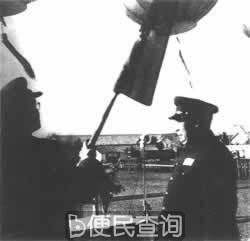 中国人民解放军军事学院在南京成立