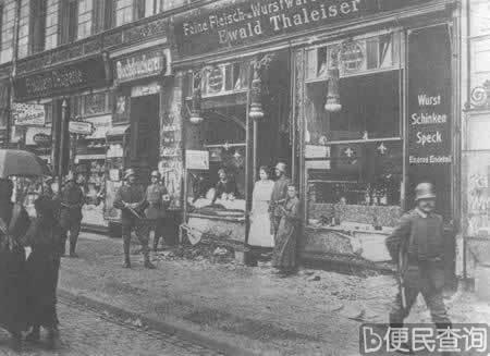 德国十一月革命爆发